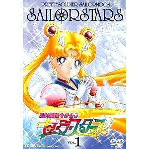 美少女戦士セーラームーン セーラースターズ DVD全6巻セット [マーケットプレイス DVDセット] B003NURTDU