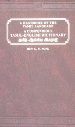 Compendious Tamil-English Dictionary (A Compendious Dictionary Of The English Language)