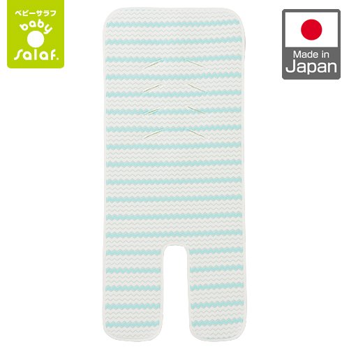 Baby Salaf (Bebisarafu) child seat pad by Immensity