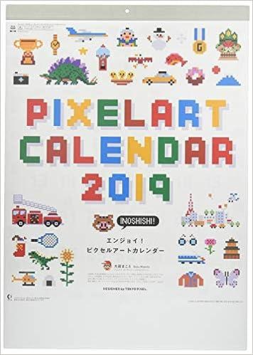 Japan Import Enjoy Pixel Art In The Year 2019 Calendar Wall