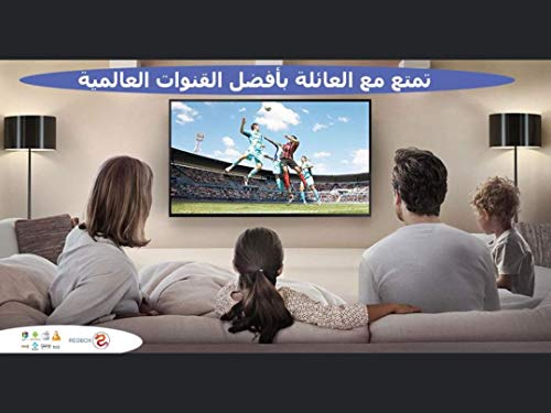 Arabic TV Box HD