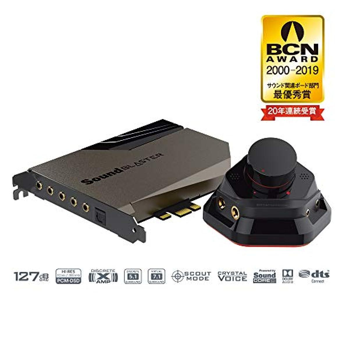 [해외] CREATIVE Sound Blaster AE-7