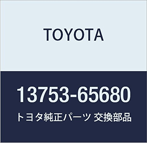 Genuine Toyota 13753-65680 Valve Adjusting Shim