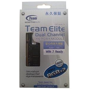 Teamメモリー Long-DIMM 240pin DDR3 1866MHz 8GBx2枚組メモリー TED316G1866C13DC
