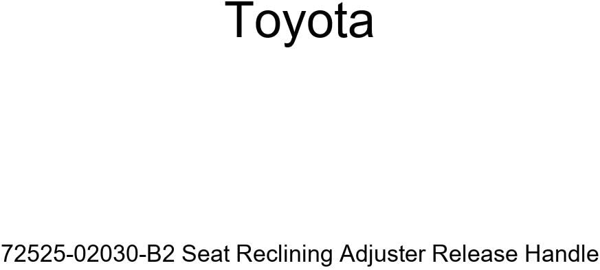 TOYOTA Genuine 72525-02030-A0 Seat Reclining Adjuster Release Handle