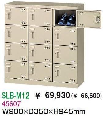 SLB-M12 シューズボックス3列4段12人用