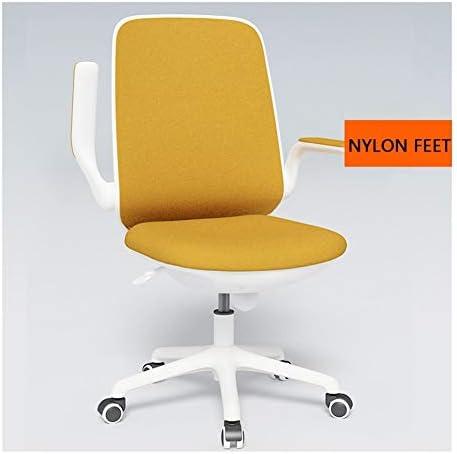 オフィスの必需品エグゼクティブリクライニング調整可能な椅子コンピュータチェア快適なデスクチェアシンプルなオフィスチェアエルゴノミックチェア WXIFEID (Color : Yellow, Size : Nylon feet)