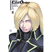 Battle Angel Alita - Last Order - Volume 4