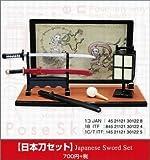 Pose skeleton Japanese sword set