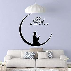 yiyiyaya Hot Eid Mubarak Papel de Pared de Vinilo ...