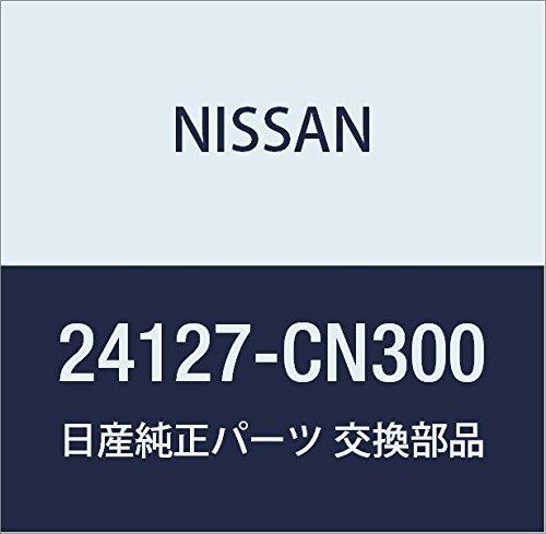 NISSAN (日産) 純正部品 ハーネス リヤー ドアー LH キューブ 品番24127-4V00A B01FWI2ZWK キューブ|24127-4V00A  キューブ