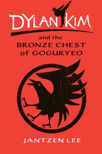 dylan-kim-and-the-bronze-chest-of-goguryeo