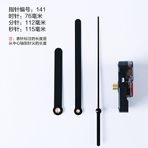 Stylish, Silent wallTaiwan Imported Sun Clock Movement Mute scan Electronic Quartz Wall Clock Cross Stitch Watch core Accessories, 12 inches (Diameter 30.5 cm), Solar Movement [Import] + 141 Pointer