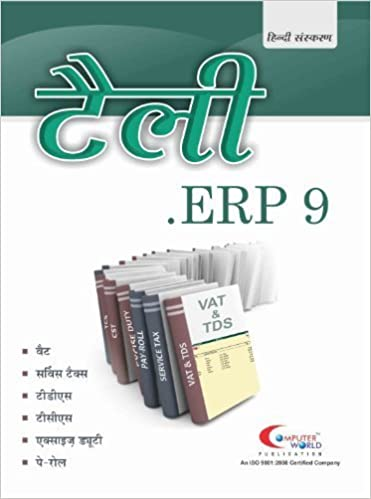 Tally 9 Learning Book Pdf In Hindi