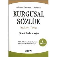 Kurgusal Sözlük: İngilizce - Türkçe