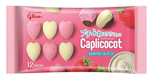 グリコ Caplicocot
