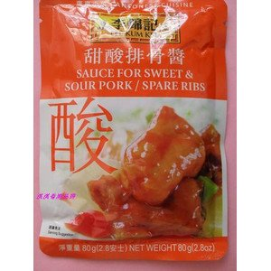 Lee Kum Kee-Sauce For Sweet&Sour Pork/Spare Ribs80G 2.8Oz 75 - Sour Ribs Sweet Spare