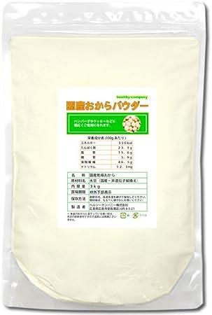国産大豆100%おからパウダー3kg(乾燥粉末ヘルシーカンパニー)