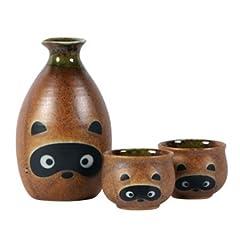 J2130 Features: -Set includes 1 sake bottle and 2 sake cups. -Packaged in a black gift box. -Microwave safe. -Dishwasher safe. Product Type: -Beverage Serving Set. Craftsmanship: -Machine Made. Material: -Ceramic. Color: -Brown. Capacity: -10...