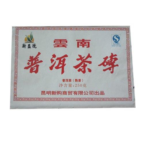Hao Pu Erh Tea - 2005 Xin Yi Hao Organic Aged Ripe Pu-erh Pu'er Tea Cake 250g