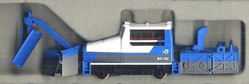 マイクロエース Nゲージ MCR600タイプ 除雪用軌道モーターカー青 横手 A2762 鉄道模型 ディーゼルカー B001V7W70W