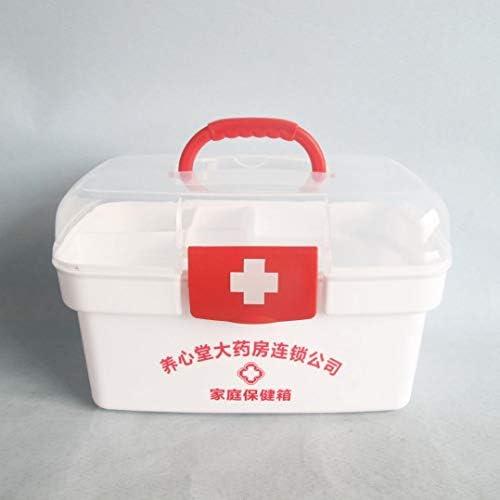 救急箱 薬箱 収納箱 ツールボックス 応急ボックス 多機能収納ケース 携帯 大容量 かわいい 取っ手付き 薬入れ 小物入れ ホワイト 薬入れ 医療用 緊急応急 応急手当 20.5x13x12.5cm レッド ブルー