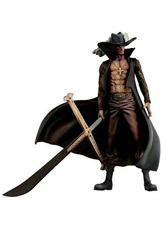 The most lottery Piece THE GREAT GALLERY ~ extremely to have our last one Prize Award Mihawk figure in the world of large swordsman last one ver the vertex.