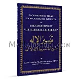 img - for Facilitation By Allah in Explaining the Evidences of the Conditions of