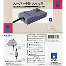 RF SWITCH CABLE SUPER FAMICOM PC Engine Hori Japa Import