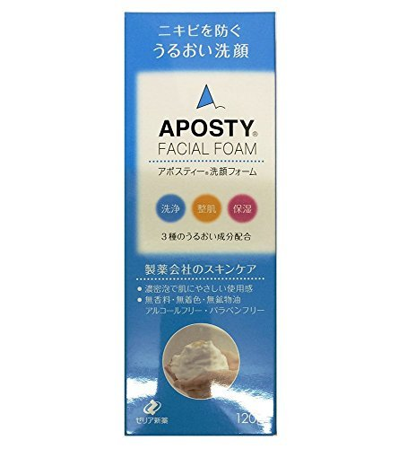 Japanese Acne Skin Care - 2