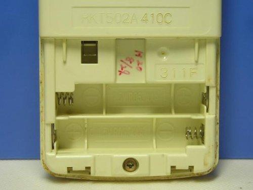 エアコンリモコン RKT502A410C