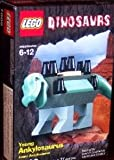 Lego Dinosaurs Young Ankylosaurus 7000 37pc - Best Reviews Guide