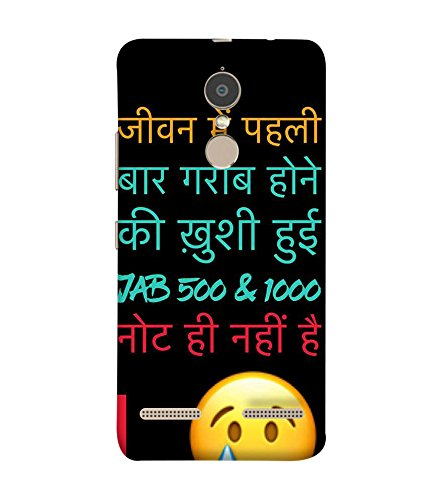c87538ced0 Babula Designer Back Case Cover for Lenovo K6 Power  Amazon.in  Electronics