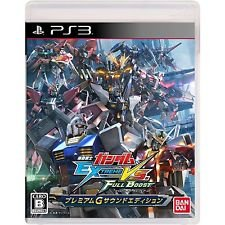 PS3 Mobile Suit Gundam Extreme Vs Full Boost Premium Sound G Edition