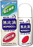 Mopidick-s Lotion 50ml X 3 by Mopidick