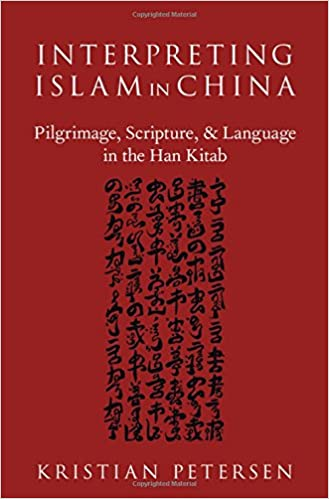 Amazon com: Interpreting Islam in China: Pilgrimage
