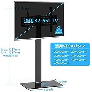 テレビ インチ の 測り 方