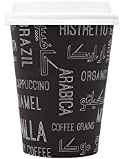 Disposable paper cup - 8 ounce Single wall paper cup Coffee Words 150 cups with  150 lids