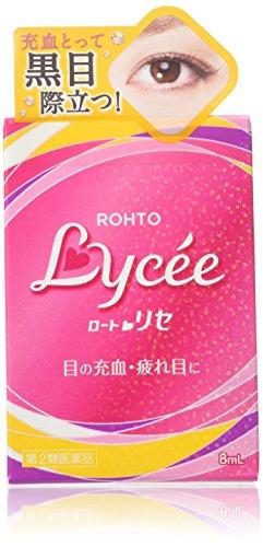 Rohto Lycee Eye Drops 8ml - 2 pack