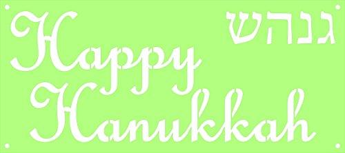 Happy Hanukkah, Cookie stencil, Cake Stencil, Coffee Stencil, Candy Stencil, Cupcake stencil for Royal Icing, powders, sugars and edible glitters