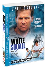 a review of the movie the white squall Title: white squall (1996) 66 /10 want to share imdb's rating on your own site use the html below.