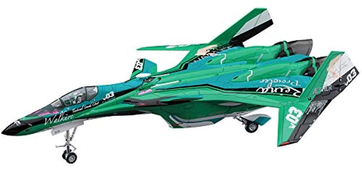 [해외] 하세가와 마크로스(ROSS) 포함 시리즈 극장판 마크로스(ROSS) 포함 델퍼터 VF-31E G구프리도 레이나프라 우라―컬러 1/72스케일 프라모델  65862