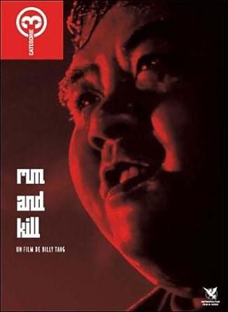 Últimas películas que has visto (las votaciones de la liga en el primer post) - Página 12 41zwY6EkBdL._SY445_