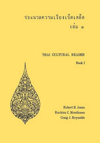 Thai Cultural Reader