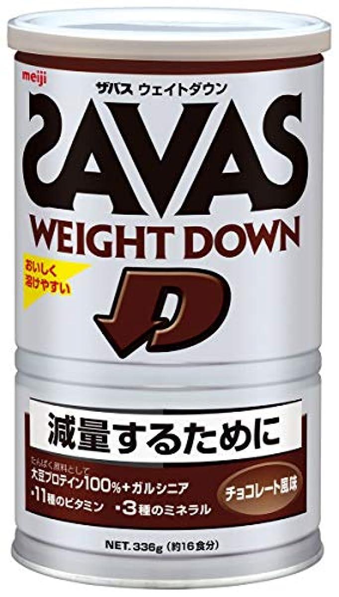 [해외] 더 버스SAVAS 웨이트 다운 소 이 프로틴+가르시니아Garcinia 쵸코렛 향 【16 식분】 336G