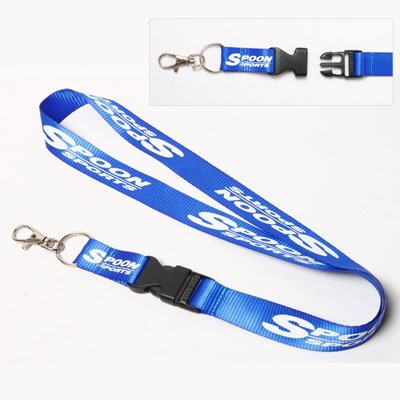 Spoon Sport 20mm Keychain Neck Lanyard Blue