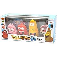 LARVA [Larva Pik Pik Water Gun 4Pcs] - Korean TV Slapstick Comedy Animation Toy Gift promotion