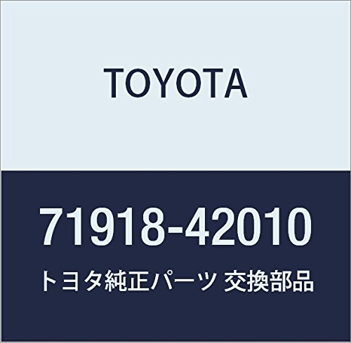 TOYOTA Genuine 71918-42010 Sear Cushion