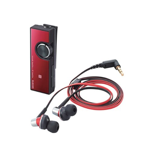 Bluetooth Enabled Dual Amplified Class 1 Headset with NFC Feature (Red)