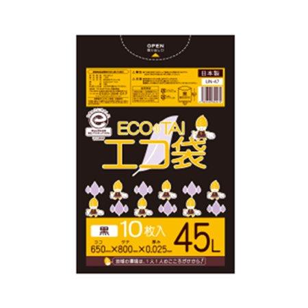 サンキョウプラテック エコ袋 45L 0.025厚 黒 10枚入×70冊 UN-47 B077SBVF8Q 厚さ0.025mm ブラック ブラック 厚さ0.025mm